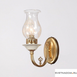 Lucia Tucci Vetralla W179.1 antique gold